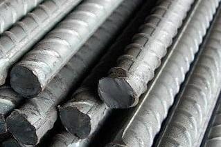 Rebar Steel Bars